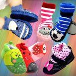 Textil- és bőrtalpú zoknicipők (17-30 EU méretekben)